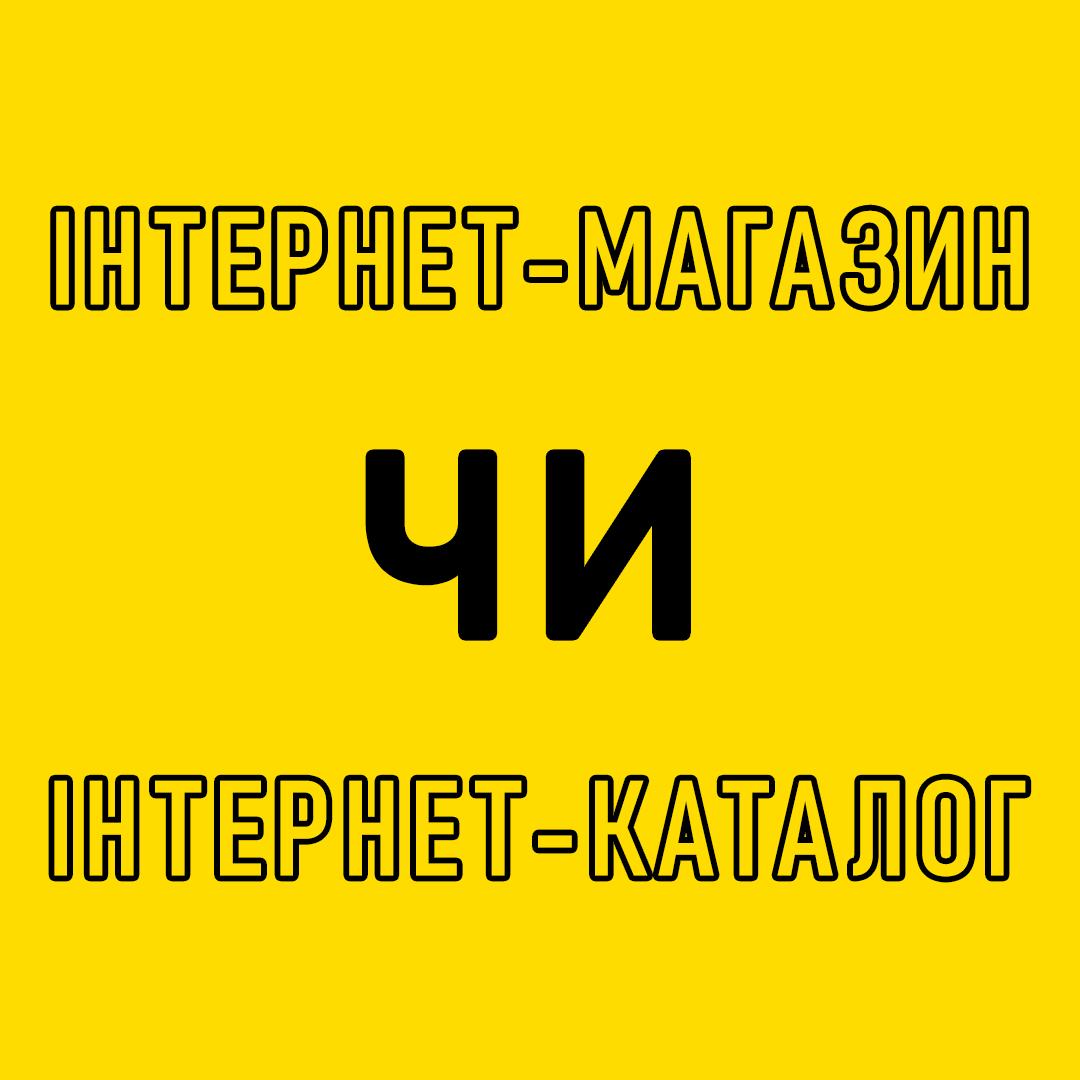 articles-stattya-2-1