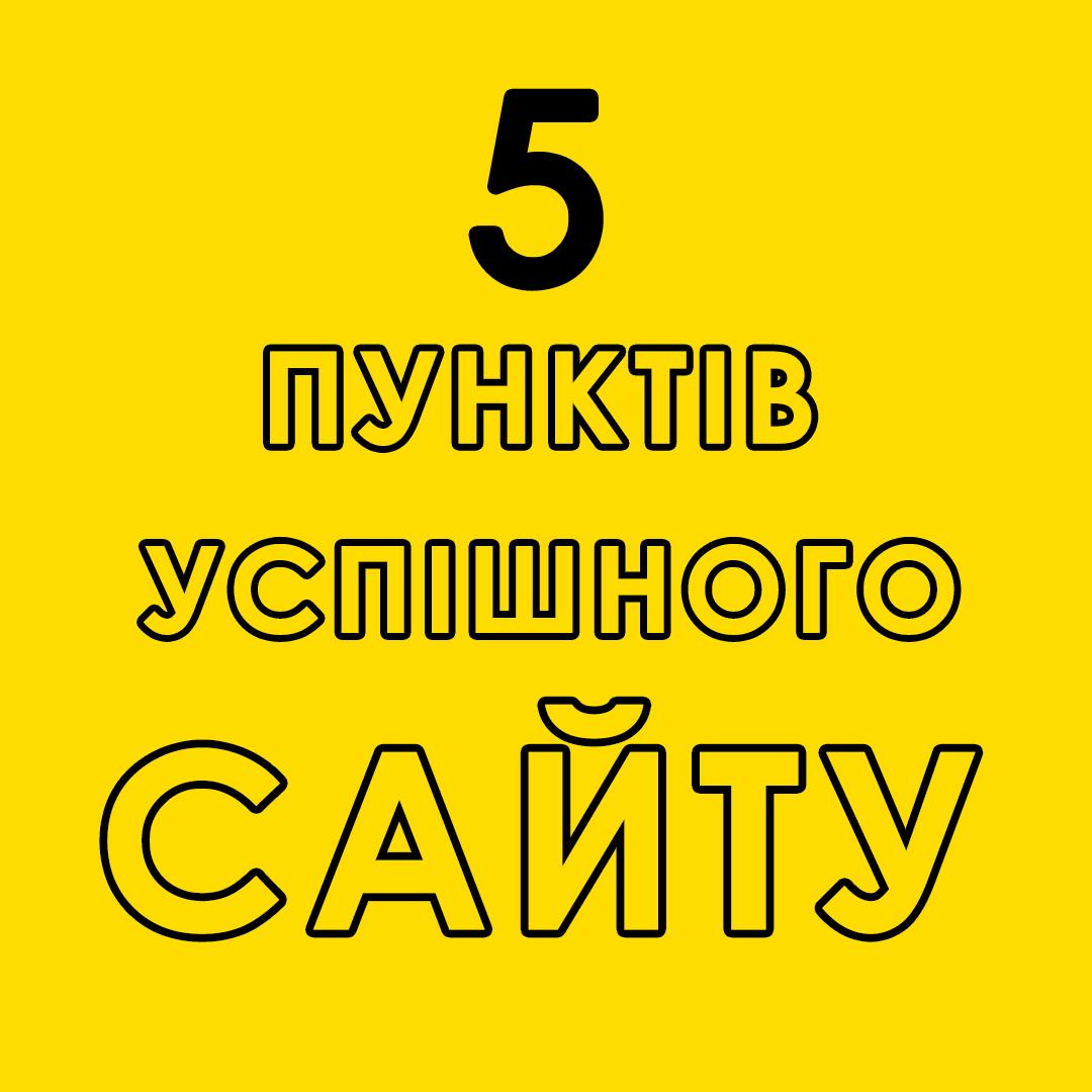 articles-stattya-3